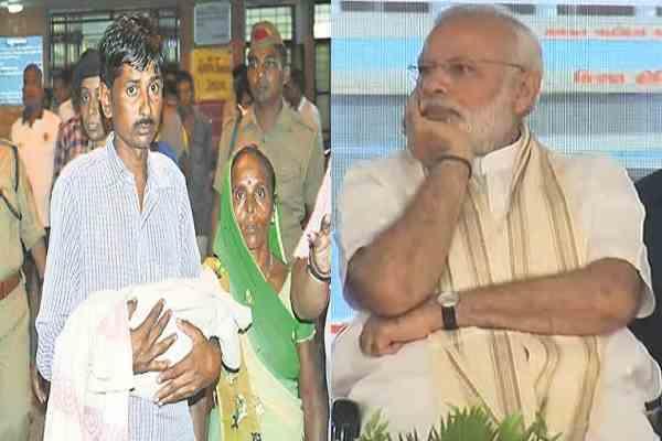 pm-modi-sad-and-shocked-after-gorakhpur-kand-63-children-dead