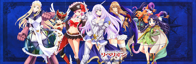 [Review Anime] Queen's Blade: Rebellion