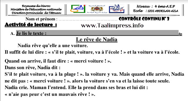 فروض المرحلة الثالثة للمستوى الرابع فرنسية