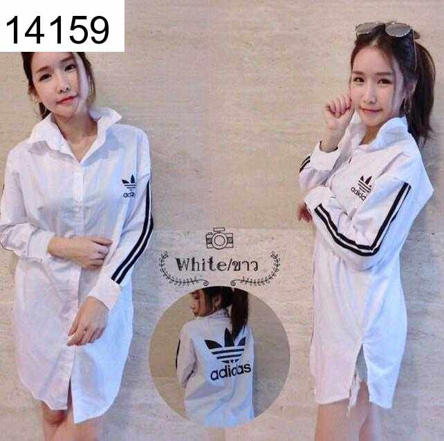 Jual Dress Dress Sporty White - 14159