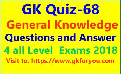 online-gk-quiz