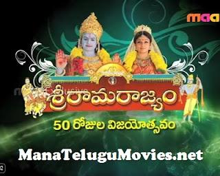 Sri Rama Rajyam 50 Days Celebrations – Full Videos