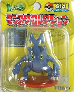 Heracross Pokemon Figure Tomy Monster Collection yellow package series