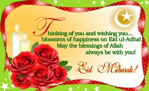 Love sms eid al adha wishes for girlfrend and boyfrend eid al adha wishes for girlfrend and boyfrend m4hsunfo
