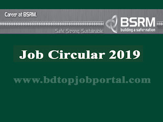 Bangladesh Steel Re-rolling Mills Limited (BSRM) Job Circular 2019