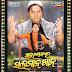 Sundargarh Ra Salman Khan Odia Full Movie Download