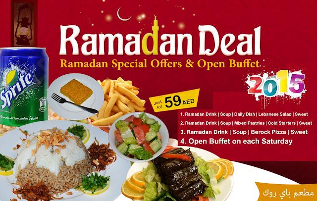 Ramadan Offers 2015 Ramadan Restaurant Offers 2015 04