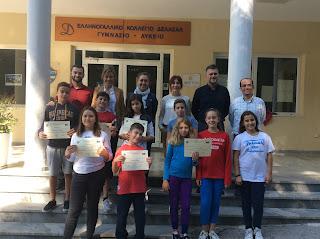 Οι επιτυχίες μας στον 11ο Διαγωνισμό Μαθηματικών «Ο ΜΙΚΡΟΣ ΕΥΚΛΕΙΔΗΣ»