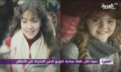 طفلة مصرية تهدى الأطفال ألعابًا.. وهي ميتة