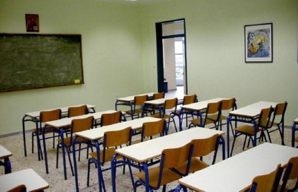 Κλειστά τα σχολεία την Τετάρτη 7 Νοεμβρίου