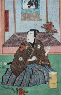 Le Chameau Bleu - Estampes japonaises - Atelier d'Ikebana à Paris
