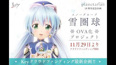 Planetarian: Campanha de financiamento coletivo de novo OVA atinge meta