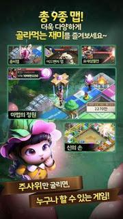 Get Rich Korea 2016