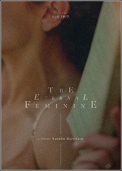 O Eterno Feminino