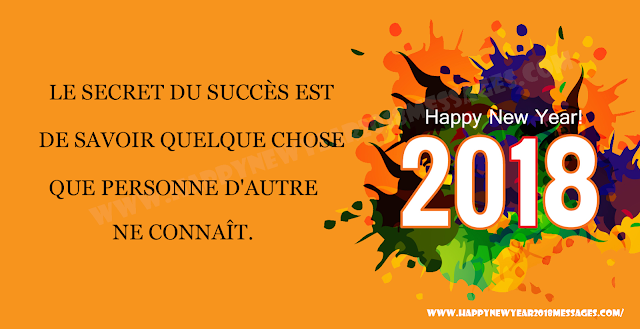 2018 new year messages in french