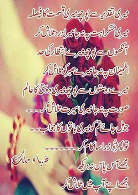Ghazal | Urdu Ghazal | Ghazal Poetry | Urdu Poetry World,Urdu Poetry,Sad Poetry,Urdu Sad Poetry,Romantic poetry,Urdu Love Poetry,Poetry In Urdu,2 Lines Poetry,Iqbal Poetry,Famous Poetry,2 line Urdu poetry,Urdu Poetry,Poetry In Urdu,Urdu Poetry Images,Urdu Poetry sms,urdu poetry love,urdu poetry sad,urdu poetry download,sad poetry about life in urdu