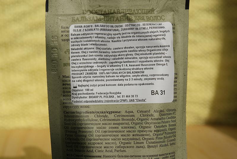 Bania Agafii, Balsam do włosów odżywczo - regeneracyjny