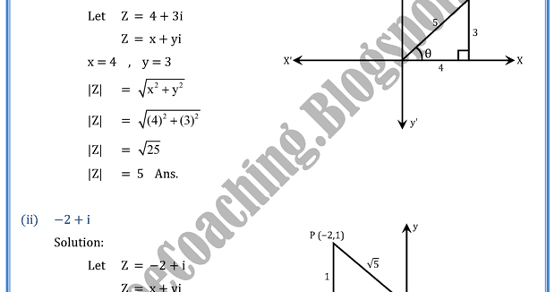 Adamjee Coaching: Real and Complex Number Systems