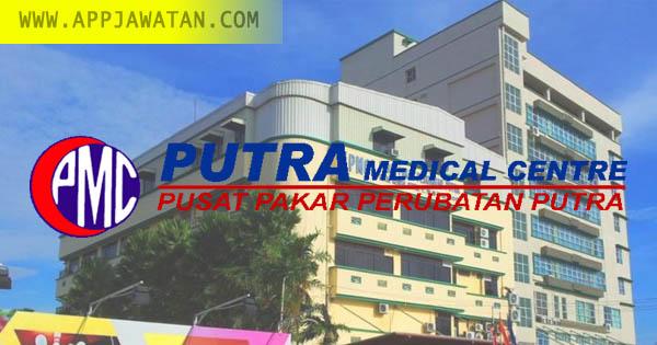 Jawatan Kosong di Putra Medical Centre (PMC)