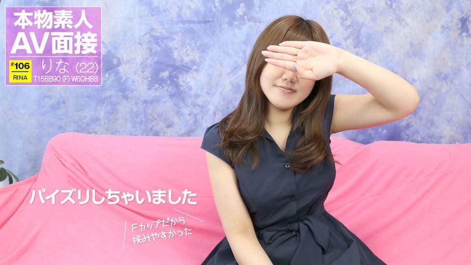 10mu 120917_01 Rina Minami