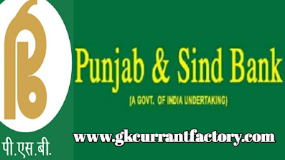 Punjab and sind bank jobs, Letest bank recruitment jobs