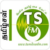 தமிழ்சன் FM, Tamil Sun FM - Tamil Radio Online, MP3 online radio station, songs, music in tamil