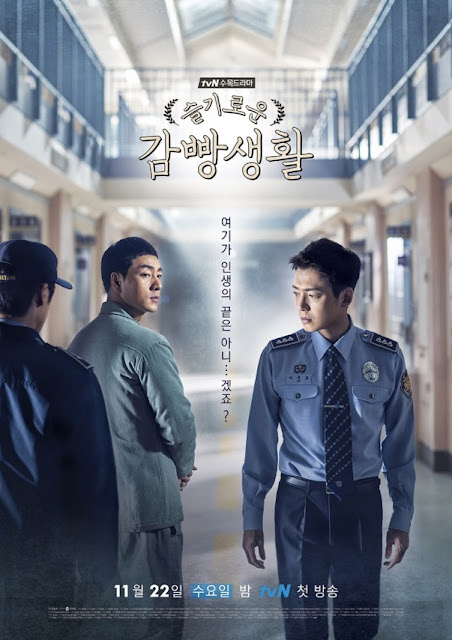 Sinopsis Prison Playbook (2017) - Serial TV Korea