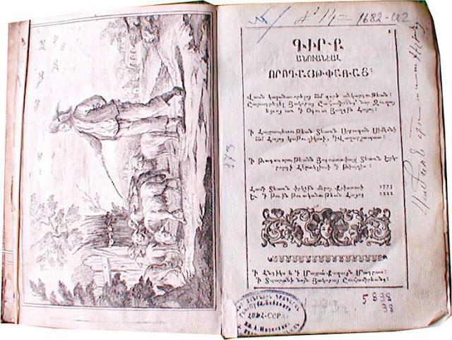 16 de octubre día de la prensa armenia