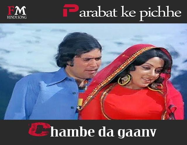 Parabat-ke-pichhe-Chambe-da-gaanv-Mehbooba-(1976)