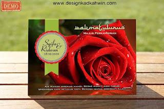 design kad kahwin kartun muslimah