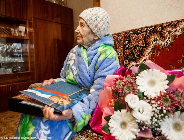 Жительница Загорских Далей отметила 100-летний юбилей