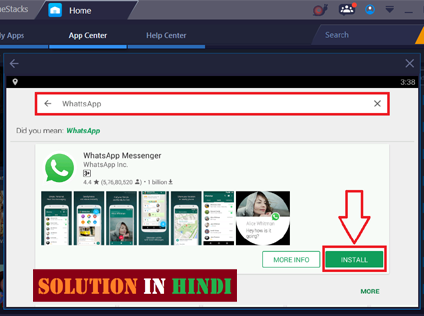 bluestacks se pc me whatsapp kaise download kare