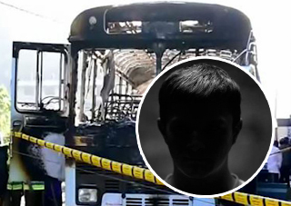 """""""Carried bomb in bus with intention of committing suicide"""" - - Sergeant major confesses"""
