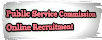 TNPSC Recruitment 2018 - 65 Executive Officer Grade 4 , www.tnpsc.gov.in 2018, tnpsc notification 2018, tnpsc results, tnpsc exams, tnpsc login, tnpsc group 2 notification 2018, tnpsc group 4 result 2018,  tnpc portal,