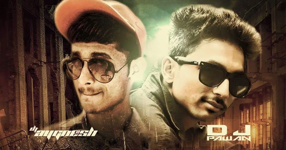 Image Result For Bengali Movies Songs