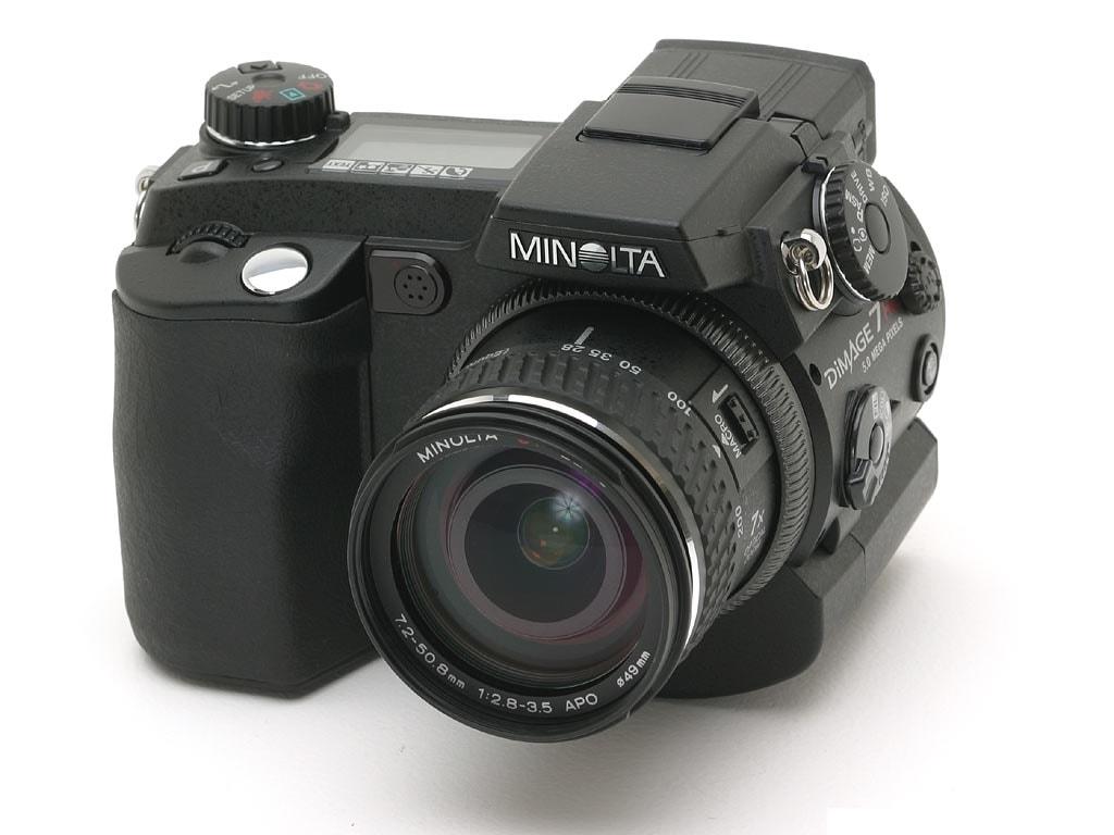 right firmware and software download for minolta dimage 7 camera rh cameradriver net Minolta SRT 101 Minolta DiMAGE A1