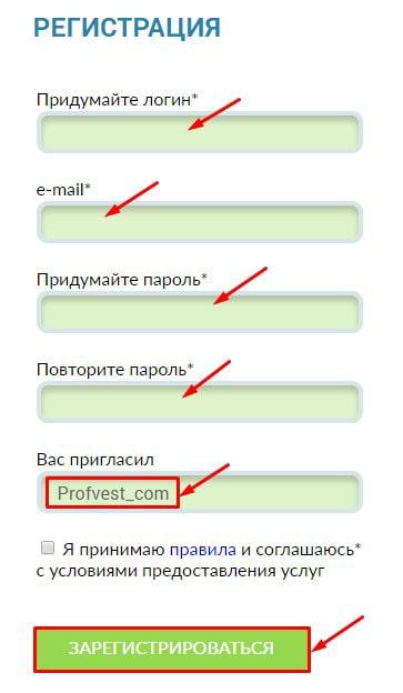 Регистрация в First Trading Platform 2