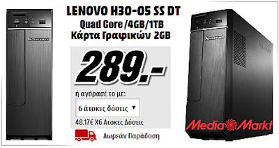 Τετραπύρηνο Desktop Lenovo Η30, MediaMarkt