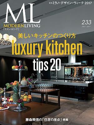 Modern Living No.233 raw zip dl