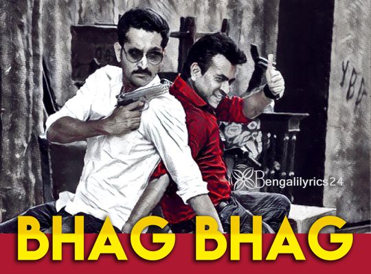 Bhag Bhag - Chocolate