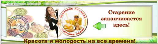 Купить продукты пчеловодства со скидкой 40% у производителя!