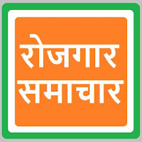 Sarkari Naukri - Electronics Corporation of India Limited ECIL - Scientific assistant, Technical officer Posts - APPLY NOW