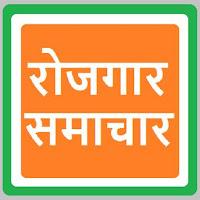 Sarkari Naukri - UPSC Combined Medical Exam - 965 Posts - APPLY NOW