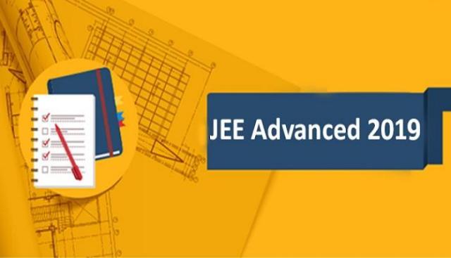 JEE ADVANCED : एग्जाम सेंटर पर स्क्रबल पैड साथ ले जा सकते हैं परीक्षार्थी | EDUCATION NEWS