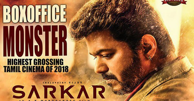 Sarkar-Storm-At-Box-Office