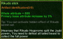 naruto castle defense item rikudo rood detail