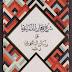 Kitab Syarah Tijan Ad Darory