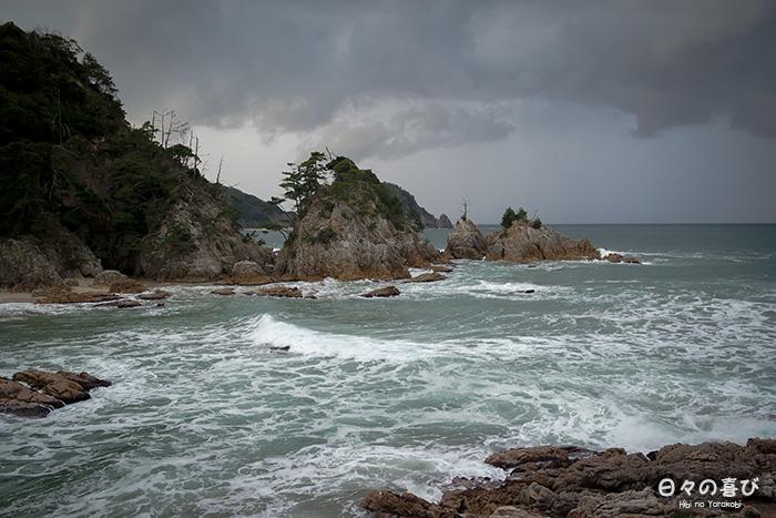 vue mer du japon par temps de pluie