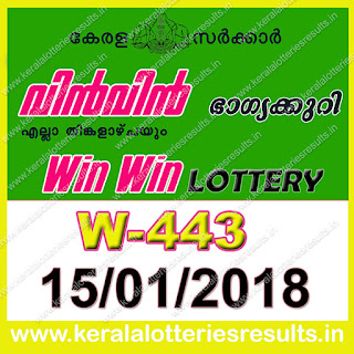 Keralalotteriesresults.in, Win Win Today Result : 15-1-2017 Win Win Lottery W-443, kerala lottery result 15-01-2017, win win lottery results, kerala lottery result today win win, win win lottery result, kerala lottery result win win today, kerala lottery win win today result, win win kerala lottery result, win win lottery W 443 results 15-01-2017, win win lottery w-443, live win win lottery W-443, 15.1.2017, win win lottery, kerala lottery today result win win, win win lottery (W-443) 15/01/2017, today win win lottery result, win win lottery today result 15-1-2017, win win lottery results today 15 1 2017, kerala lottery result 15.01.2017 win-win lottery w 443, win win lottery, win win lottery today result, win win lottery result yesterday, winwin lottery w-443, win win lottery 15.1.2017 today kerala lottery result win win, kerala lottery results today win win, win win lottery today, today lottery result win win, win win lottery result today, kerala lottery result live, kerala lottery bumper result, kerala lottery result yesterday, kerala lottery result today, kerala online lottery results, kerala lottery draw, kerala lottery results, kerala state lottery today, kerala lottare, kerala lottery result, lottery today, kerala lottery today draw result, kerala lottery online purchase, kerala lottery online buy, buy kerala lottery online, kerala lottery tomorrow prediction lucky winning guessing number, kerala lottery, kl result,  yesterday lottery results, lotteries results, keralalotteries, kerala lottery, keralalotteryresult, kerala lottery result, kerala lottery result live, kerala lottery today, kerala lottery result today, kerala lottery results today, today kerala lottery result