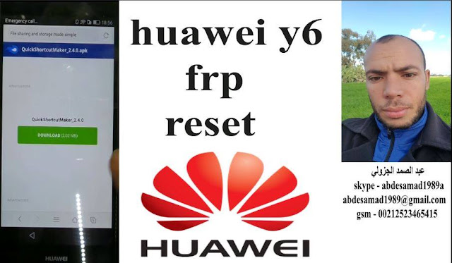 huawei y6 frp lock bypass Google account reset
